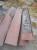 Körplåtar stål L 2200 Br 300 Hj 100 Gods 15 (2)